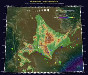 北海道の大地震分布