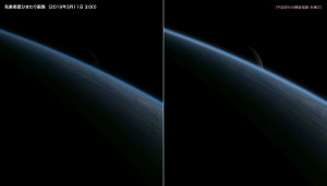 20190311-0300気象衛星ひまわり画像