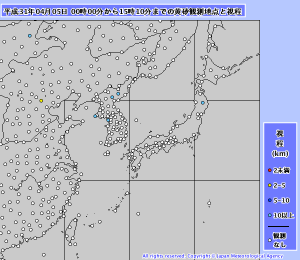 20190405-1510jst黄砂観測実況図