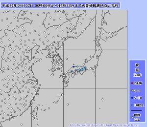 20190407-1533黄砂実況