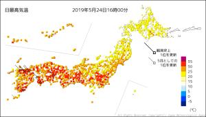 20190524-1600最高気温