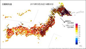 20190526-1400最高気温