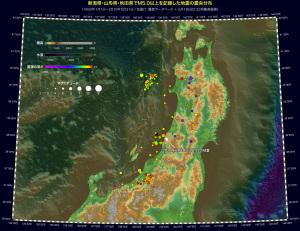 震源マップ