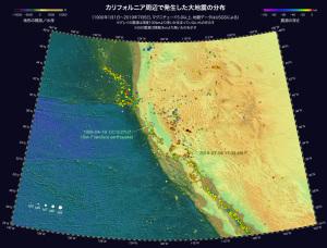 20190704-17:33:49UTカリフォルニア州地震