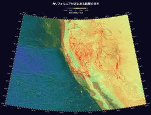カリフォルニア付近の断層