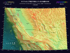 20190706カリフォルニア州地震