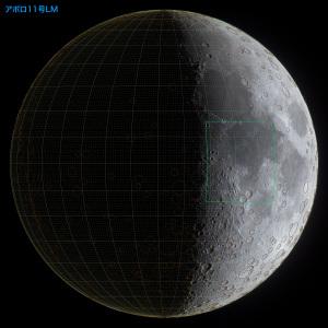 アポロ11号LM位置