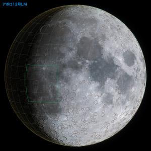 アポロ12号LM位置