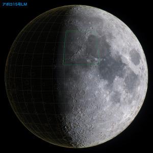 アポロ15号LM位置