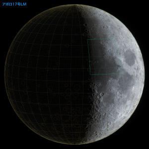 アポロ17号LM位置