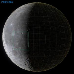 アポロ12号LM位置(下弦)