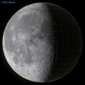 アポロ16号LM位置(下弦)