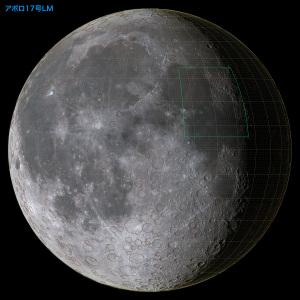 アポロ17号LM位置(下弦)