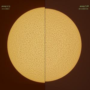 20190708太陽比較