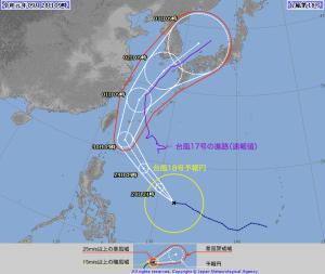 201909280900台風18号予報図+17号進路