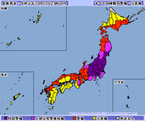 20191012-2300気象警報・注意報