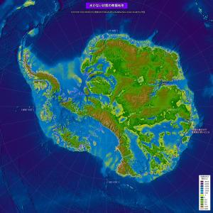 氷の下の南極地形(2019年)