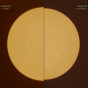 20200105太陽比較