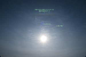 20200228外接ハロ