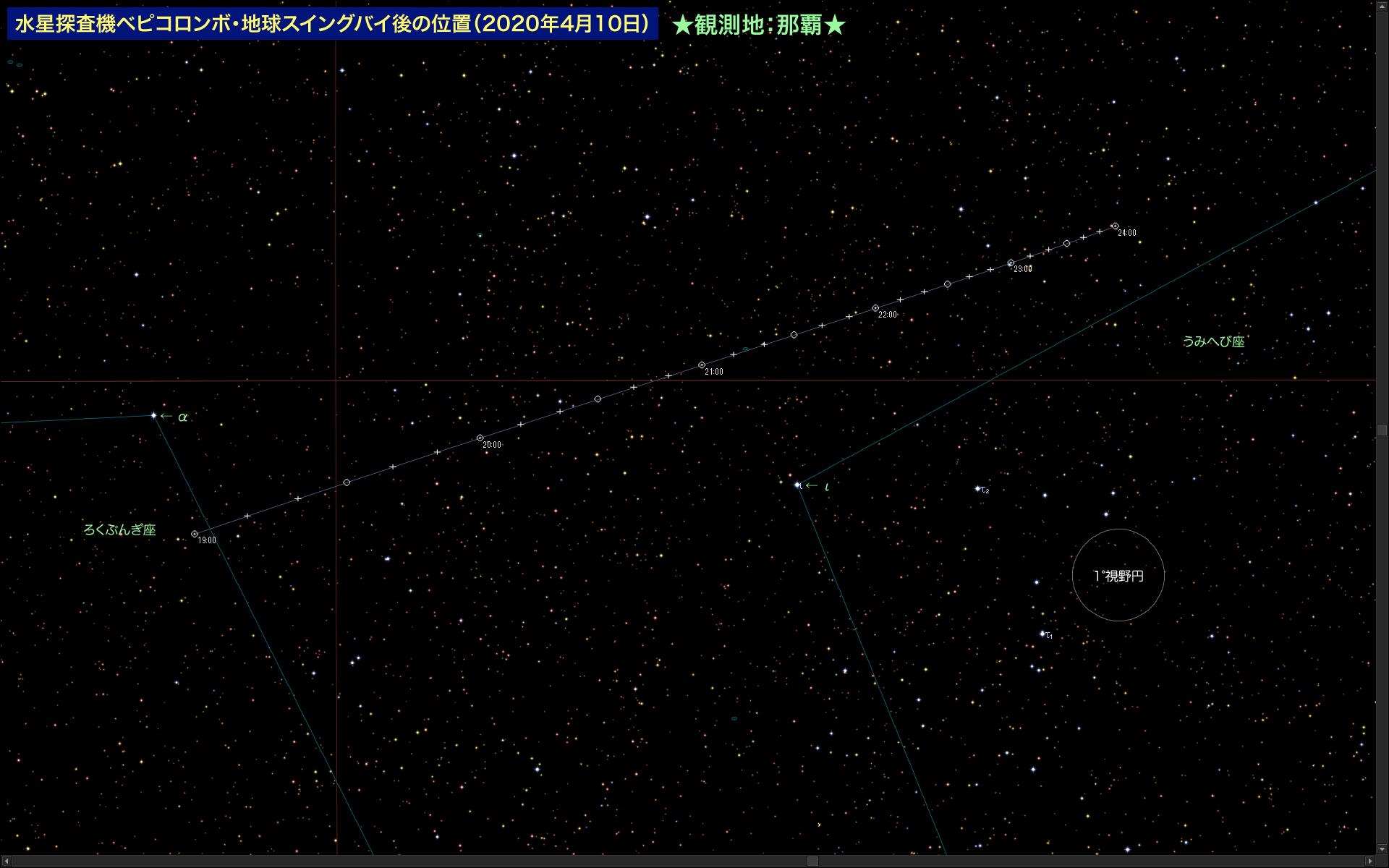 20200410那覇