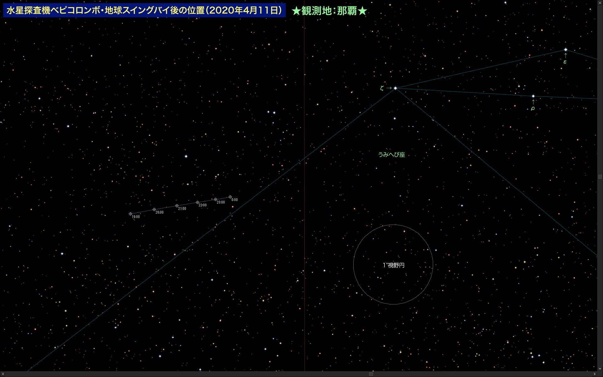 20200411那覇