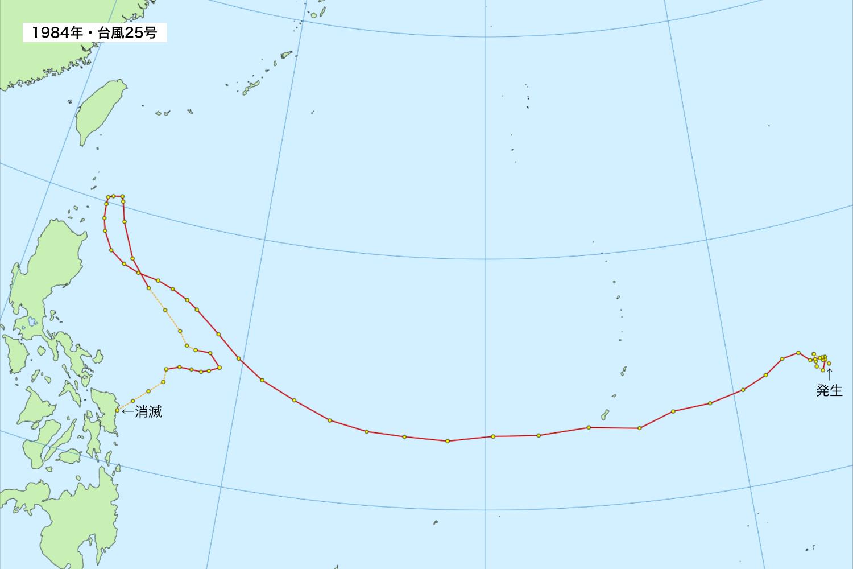 1984年・台風25号