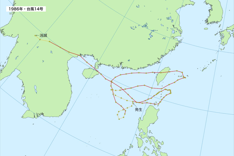 1986年・台風14号