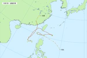 1991年・台風20号