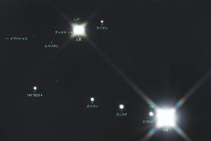 20201220木星と土星・ラッキー7