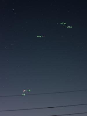 20201221木星と土星の接近
