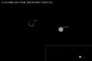20210104-0730JST エウロパの影によるイオの食