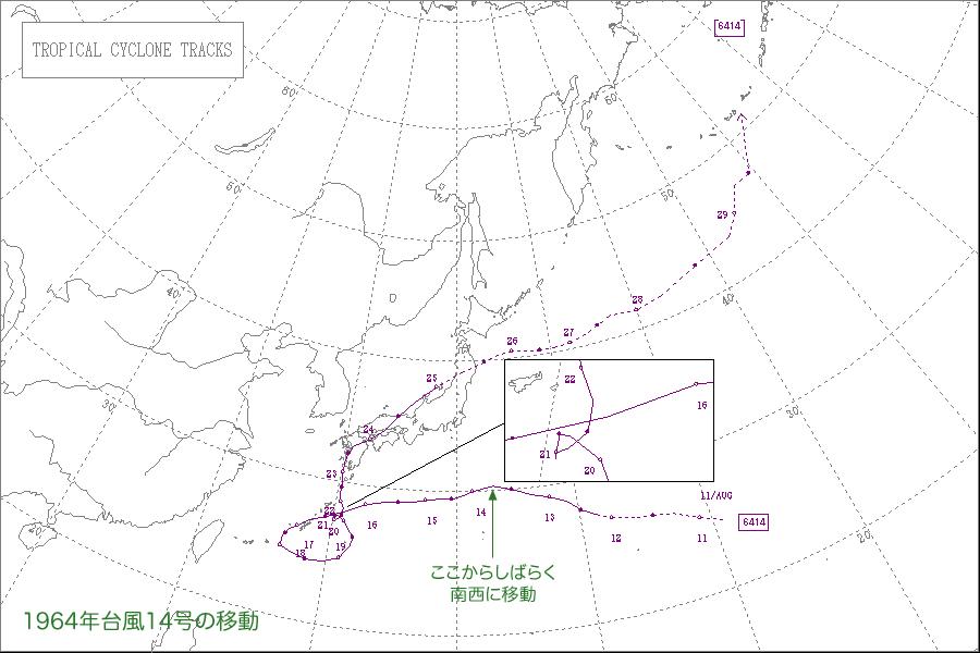 1964年台風14号の経路