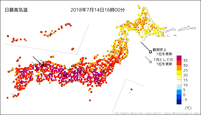 20180714-1600最高気温