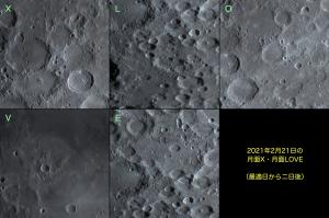 20210221_月面文字地形