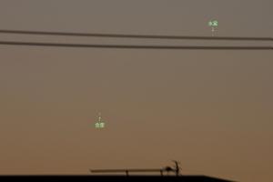 20210426金星と水星