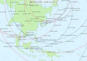 2021年・月面センターの方向(日本付近)