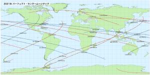 2021年・月面センターの方向